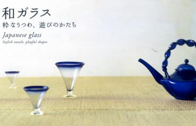 wagarasu1.JPG