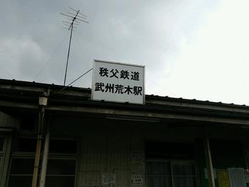 DSC_0652.jpg