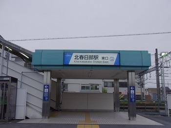 RIMG0311.jpg