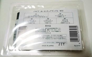 2010_1107_170929-DSC03017.JPG