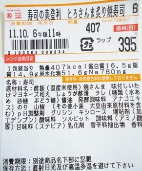 DSC06474.JPG