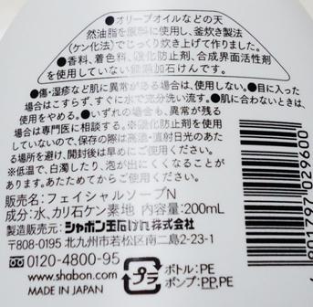 DSC07583.JPG