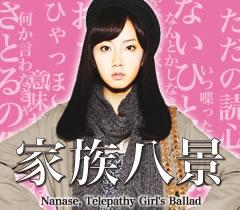 最新CD/DVDコレクション : 【家...