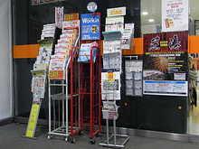 10121701nohenobasumati-no.jpg