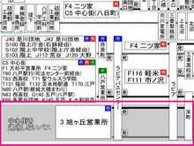 120125001basuma2012khp2.jpg