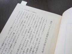 本.JPG