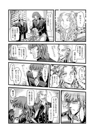 アンはサリィが大好き(p1)