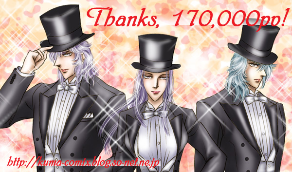 thanks170000.jpg