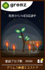 1246014427_03896.jpg