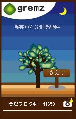 1259838460_00078.jpg