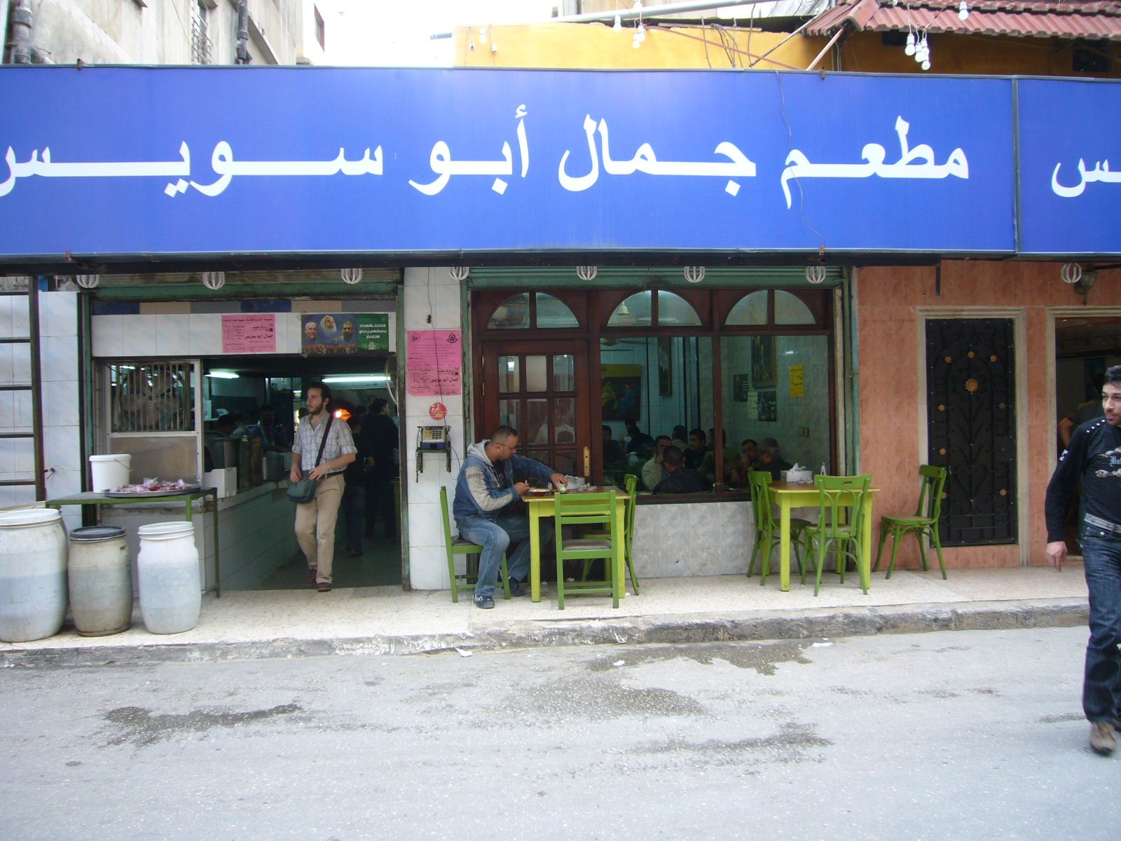 Syria シリア 2009 442.JPG
