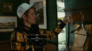Kingsman_IT-BD_4.jpg