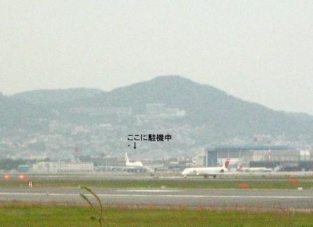 air china02t.jpg