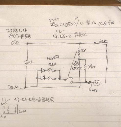 mirror_circuit-s.jpg