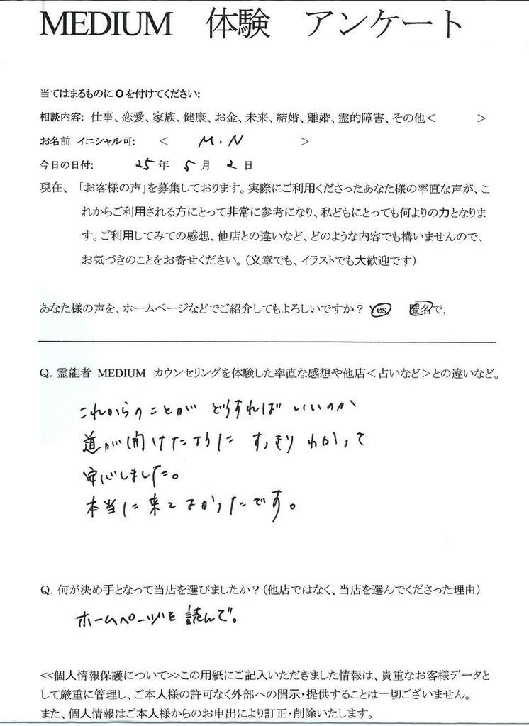 スキャン00020041.jpg