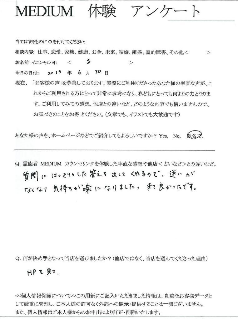 スキャン00180078.jpg