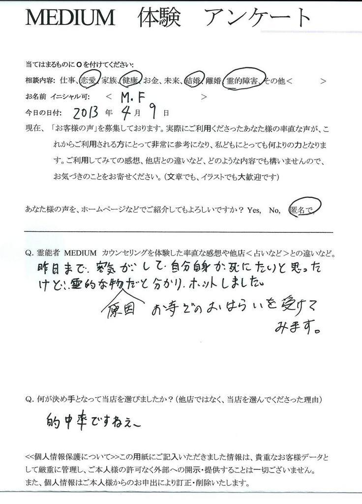 スキャン0027 (2)0001.jpg