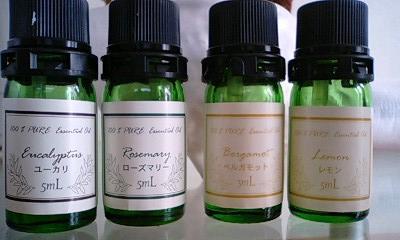 aroma.jpg
