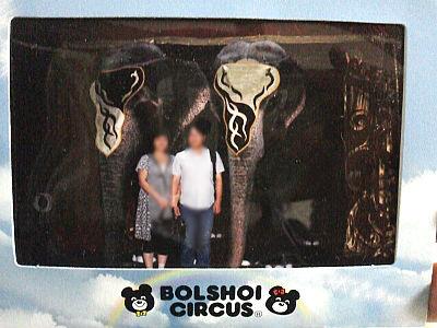 2012-08-19 11-45-13-150.jpg