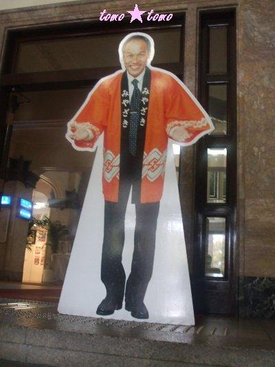 東国原知事.jpg