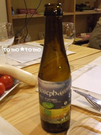 オーガニックビール.JPG
