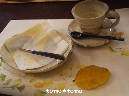 和紅茶食器.JPG