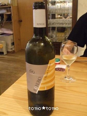 白ワイン♪.JPG