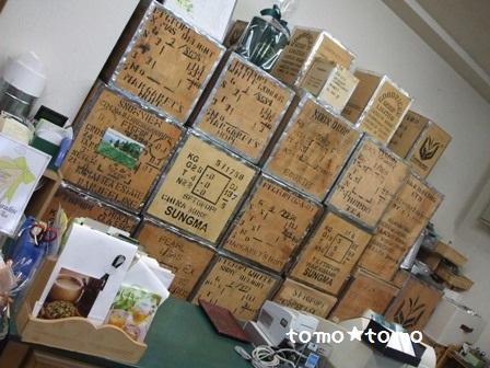 紅茶の山.JPG
