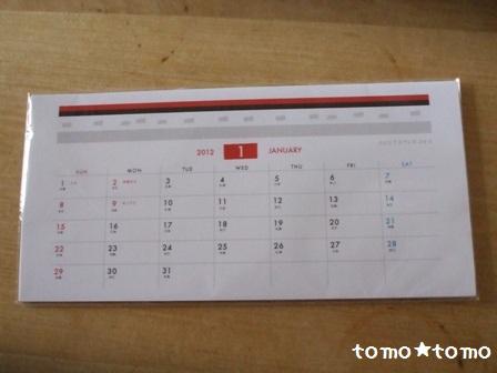 電車カレンダー.JPG