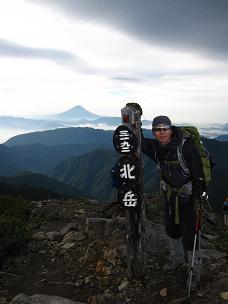 山頂だ!.JPG