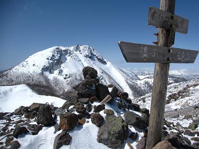 山頂標示.JPG