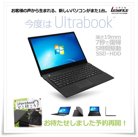 faith_ultrabook.jpg