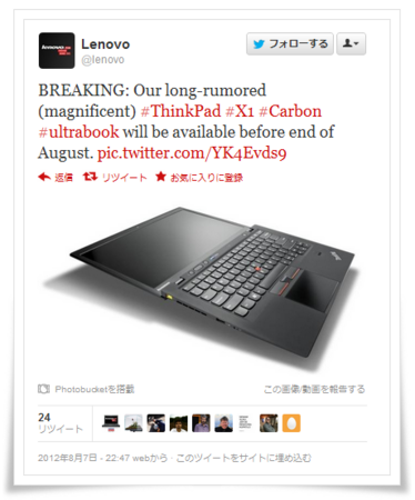 lenovo thinkpadX1carbon.PNG