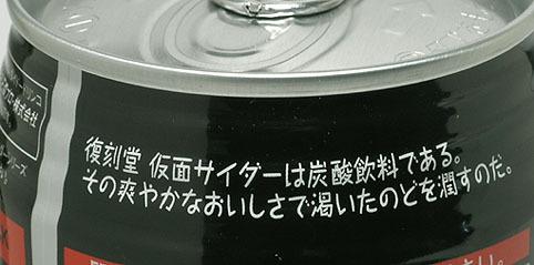 a22.jpg