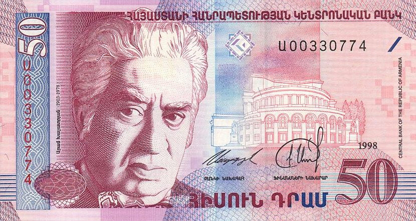 50_Armenian_dram_-_1998_(obverse).png
