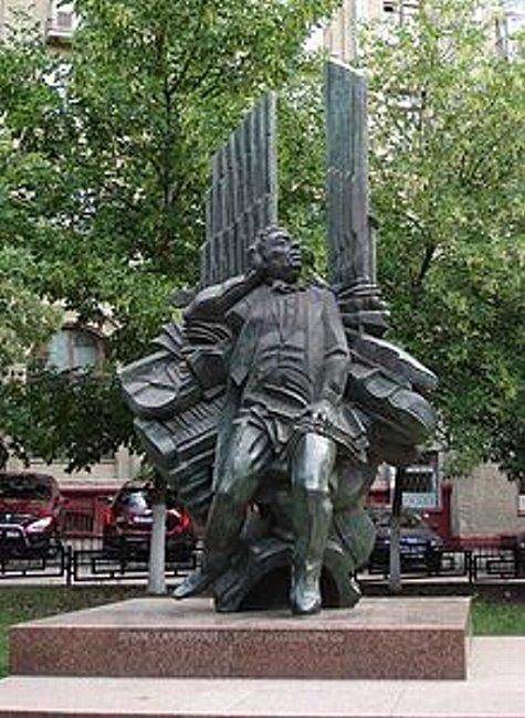 モスクワにある記念碑.jpg