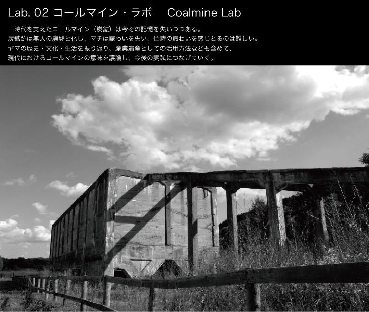 labo02.jpg