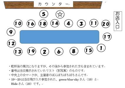 seki-ji.jpg