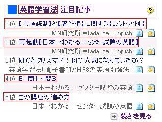 1&2&4&5@英語学習法.JPG