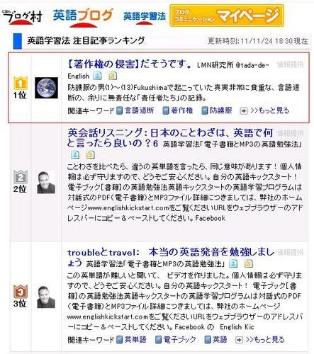 英語学習法【1位】.JPG