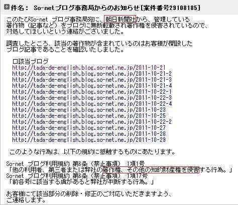 著作権侵害.JPG