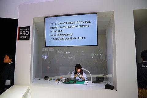 DSC00046.jpg