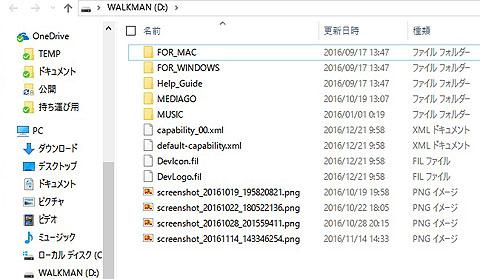NW-WM1Z-02.jpg