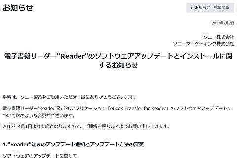 Reader01.jpg