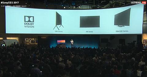 Sony-CES2017-05.jpg