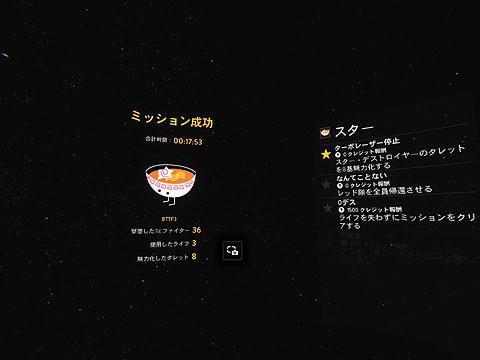 Starwars-VR-12.jpg