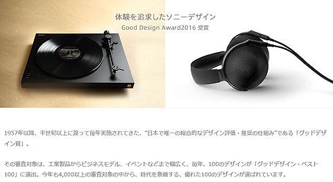 gooddesign-01.jpg