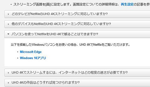 netflix-4K-02.jpg