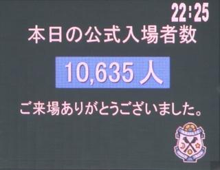 DSC01192.jpg