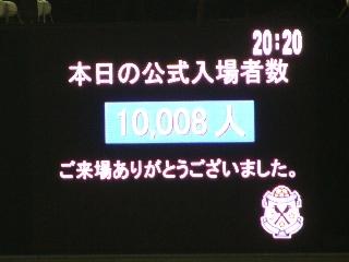 DSC01373.jpg